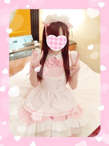 「おはよう♡」04/20(04/20) 11:42 | ゆうの写メ・風俗動画