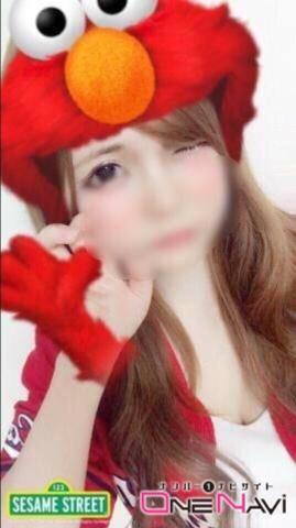 「出勤予定☆彡」04/20(04/20) 12:18 | ◆すみれ◆の写メ・風俗動画