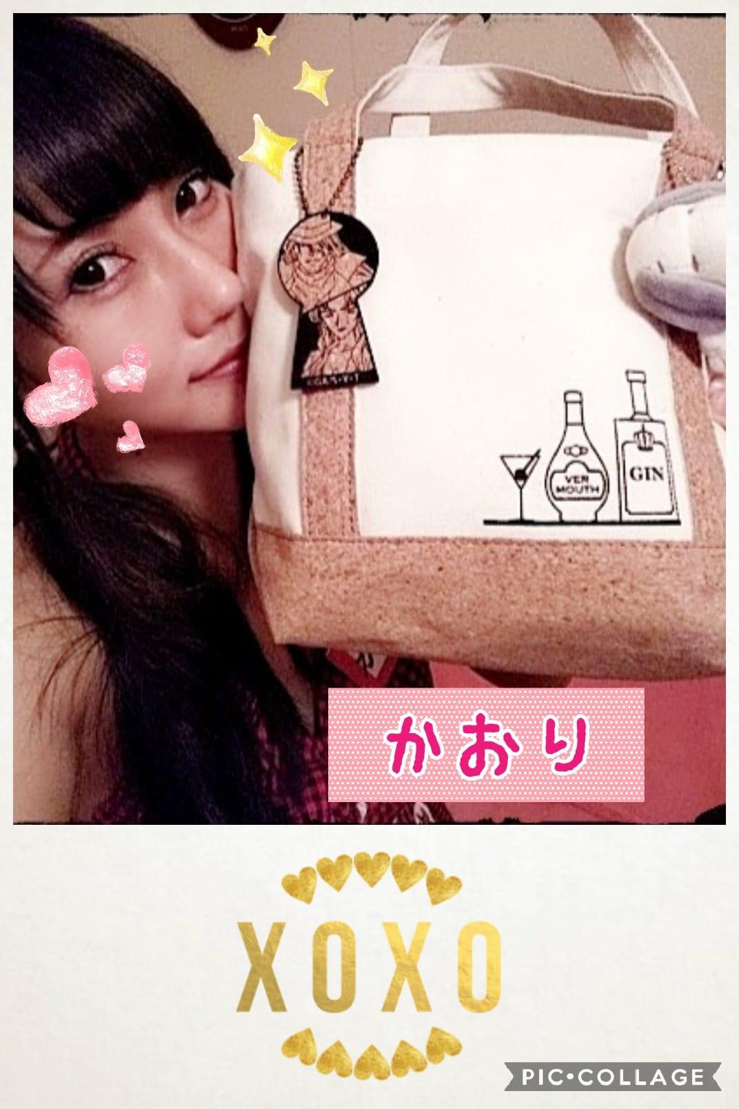 「☆★名探偵コナンのバッグ★☆」04/20(04/20) 13:05 | かおりの写メ・風俗動画