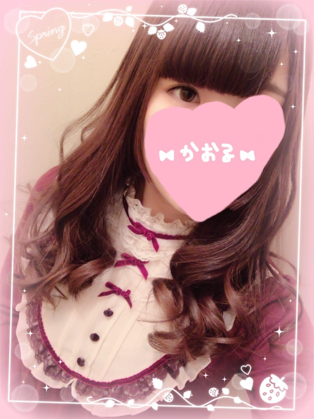 「* おはよう」04/20(04/20) 13:06 | 薫の写メ・風俗動画