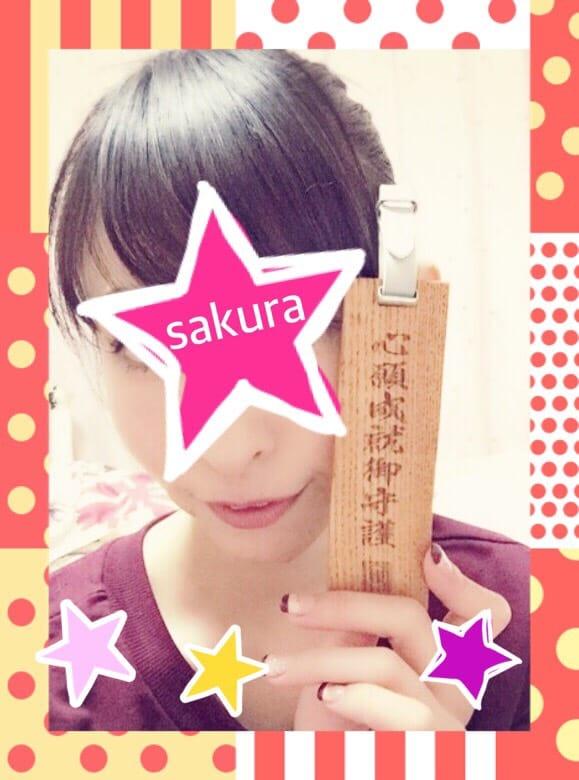「サーティーワン美味しい♪」04/20(04/20) 18:02   さくらの写メ・風俗動画