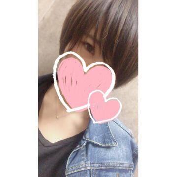 「YURINA.」04/20(04/20) 18:22 | ユリナの写メ・風俗動画