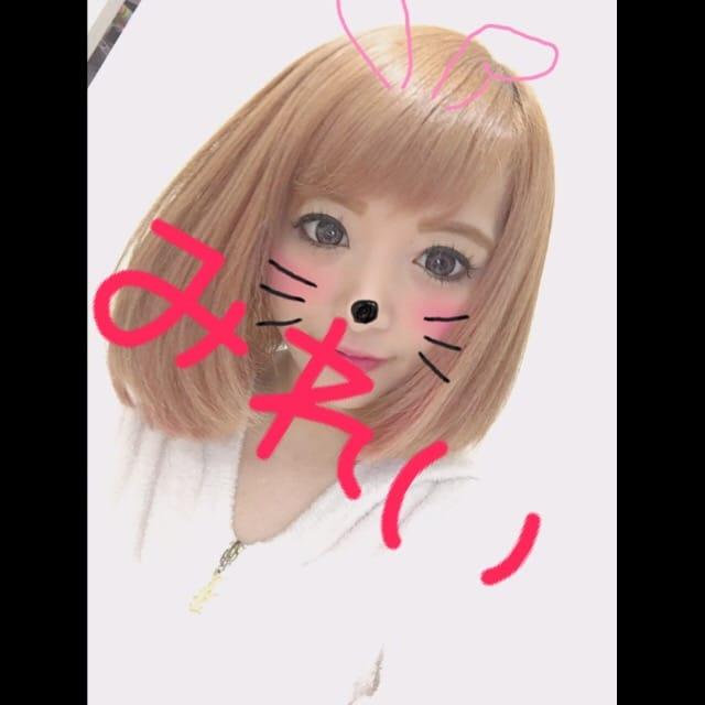 「お礼♡」04/20(04/20) 19:52 | みれいの写メ・風俗動画