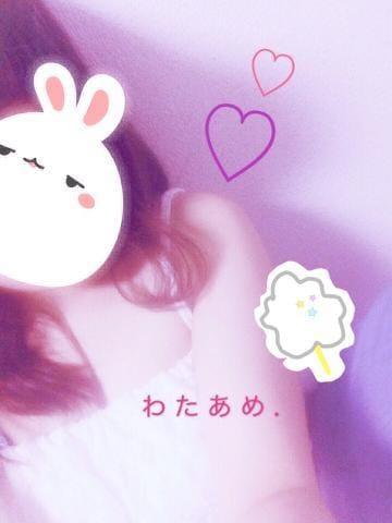 「▷. 出勤しました♡」04/20(04/20) 20:40 | わたあめの写メ・風俗動画