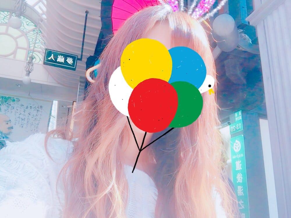 「ぽかぽか」04/20(04/20) 21:33 | ましろの写メ・風俗動画
