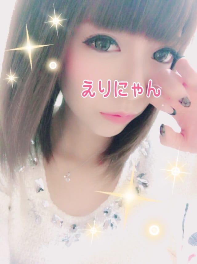「♡ぶーぶー♡」04/21(04/21) 01:12 | えりなの写メ・風俗動画
