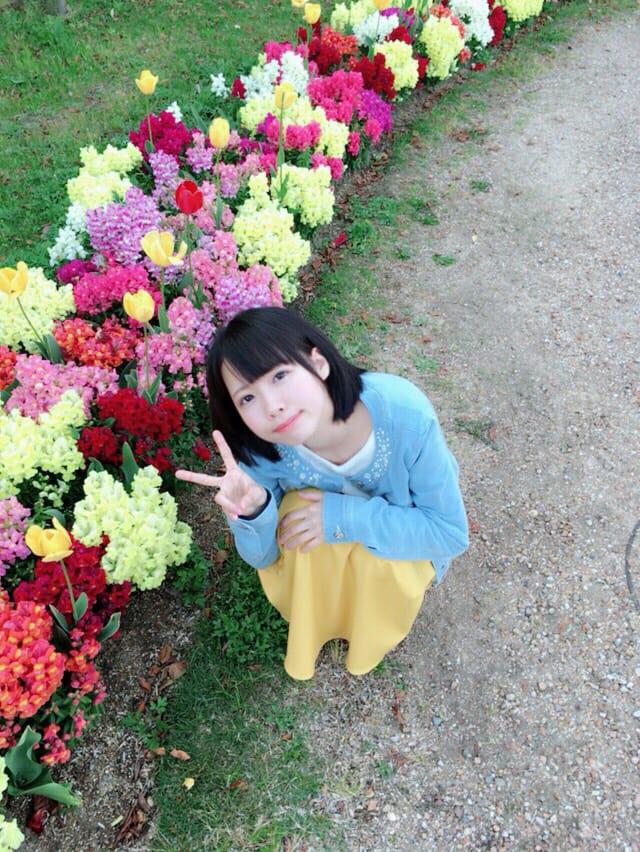 「お花(?´`?)?」04/21(04/21) 01:33 | 愛沢 妃奈の写メ・風俗動画