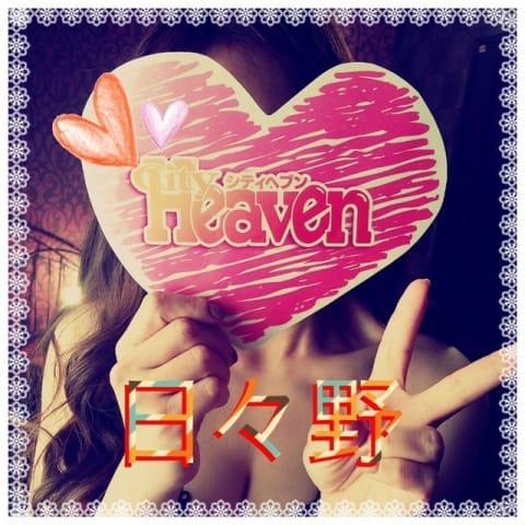 「おやすみなさい」04/21(04/21) 01:44   日々野茉子の写メ・風俗動画