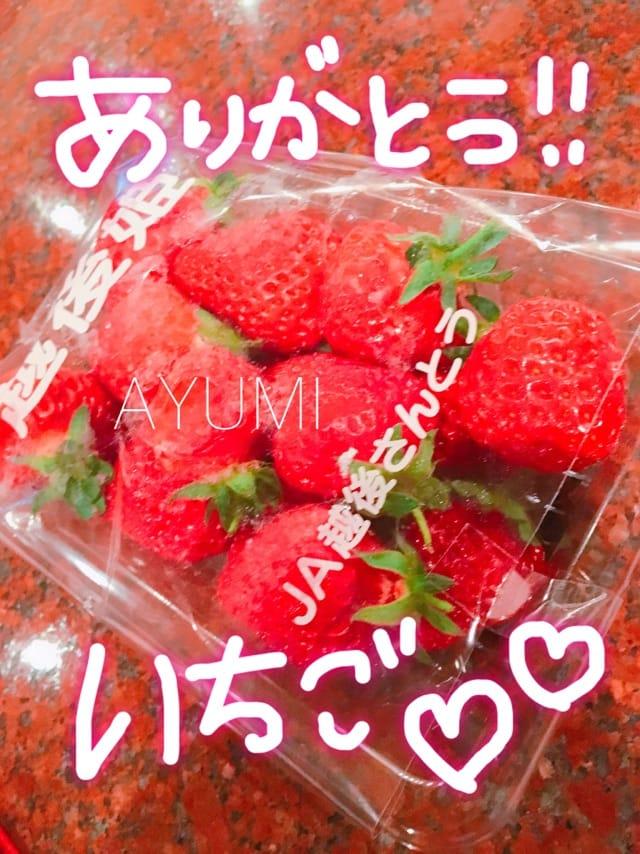 「ミラープレイ」04/21(04/21) 04:12 | あゆみの写メ・風俗動画