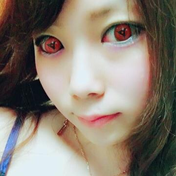 「お礼」04/21(04/21) 04:42   ゆりあの写メ・風俗動画