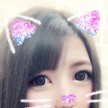 「おわりん」04/21(04/21) 04:55   ルイの写メ・風俗動画
