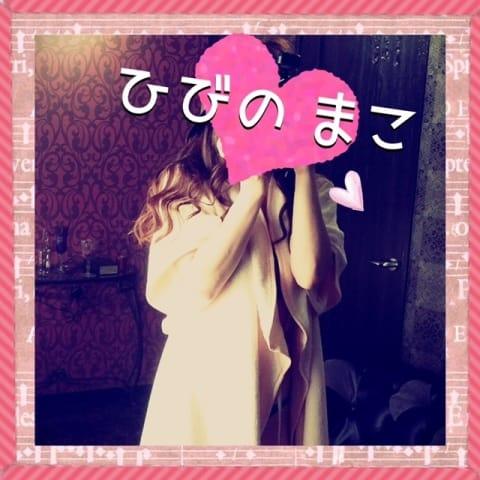 「Good morning」04/21(04/21) 07:54   日々野茉子の写メ・風俗動画