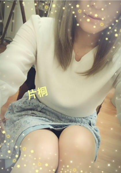 「片桐 翔子です」04/21(04/21) 09:18 | 片桐 翔子の写メ・風俗動画