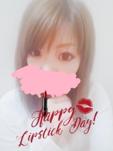 「こんにちは☆」04/21(04/21) 11:17 | さとみの写メ・風俗動画