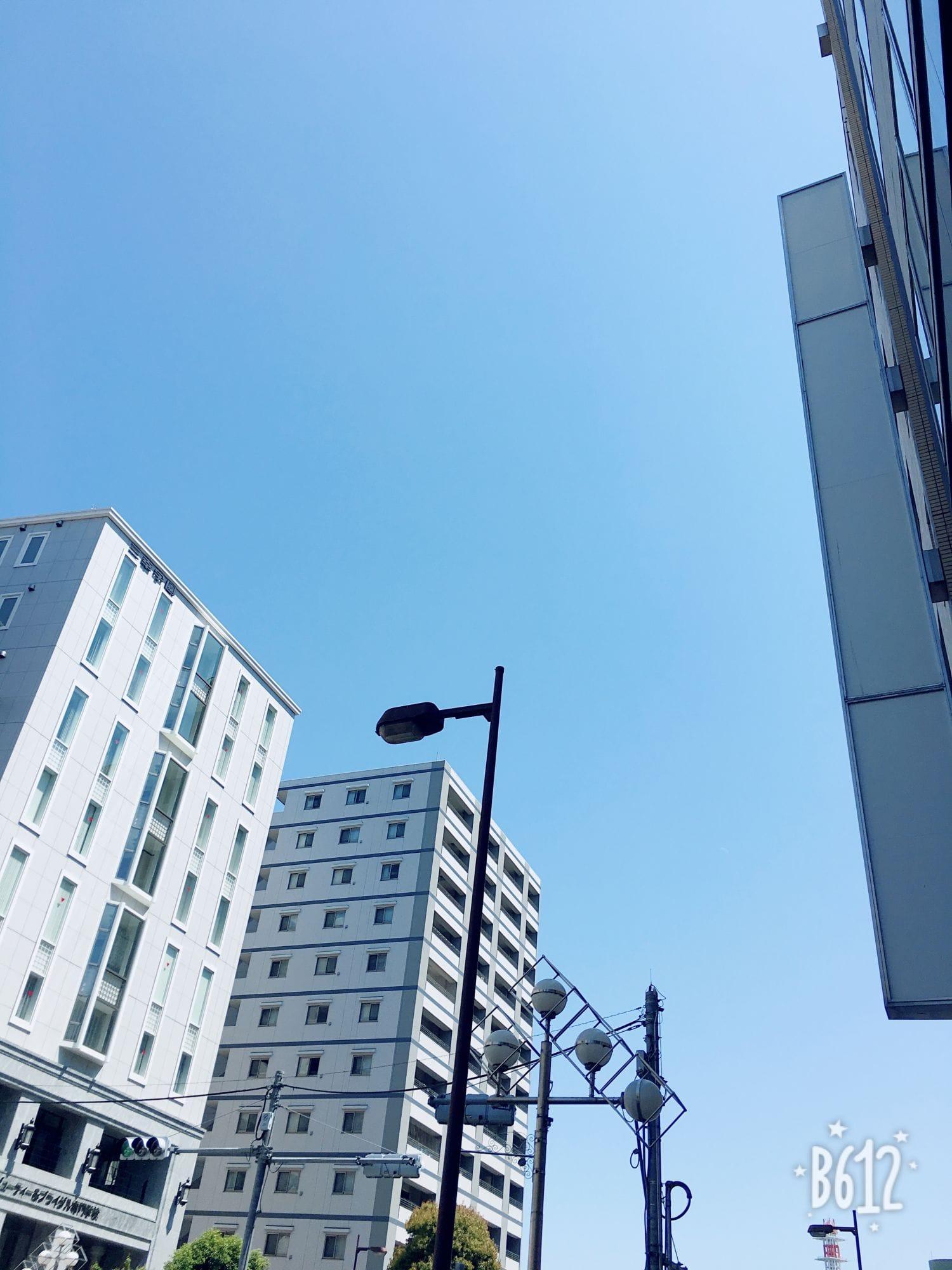 「いい天気!」04/21(04/21) 11:38 | さくらの写メ・風俗動画