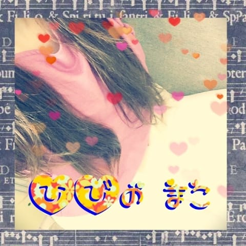 「鍵閉まらない事件笑」04/21(04/21) 14:58   日々野茉子の写メ・風俗動画