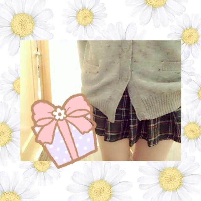 「先程のりピ様♡」04/21(04/21) 15:28   いのりの写メ・風俗動画