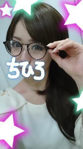 「おはよ☆」04/21(04/21) 17:25 | ちひろの写メ・風俗動画