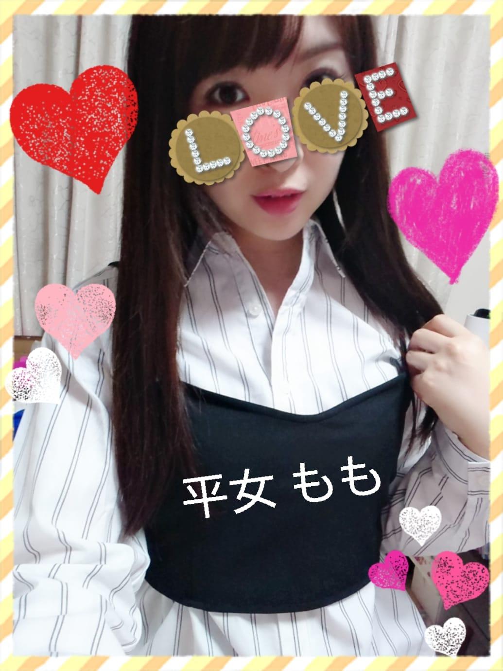 「ありがとう~!」04/21(04/21) 19:15 | ももの写メ・風俗動画