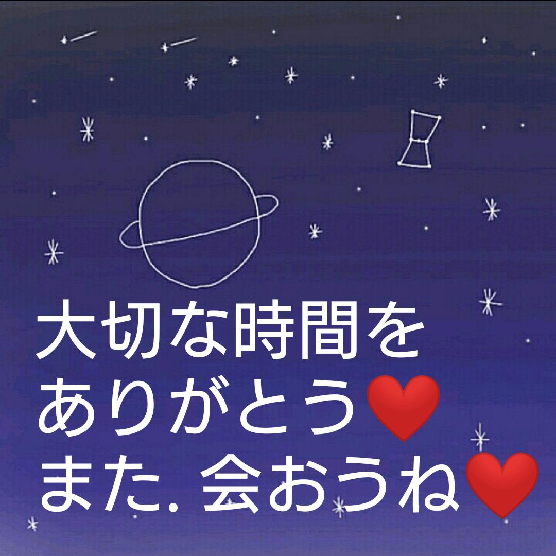 「お礼☆ヒカリノシズク☆**.」04/21(04/21) 19:34 | ひかりの写メ・風俗動画