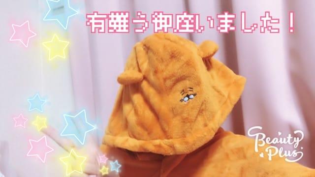 「ありがとうのプレゼント(21日)」04/21(04/21) 19:49 | あっちゃんの写メ・風俗動画