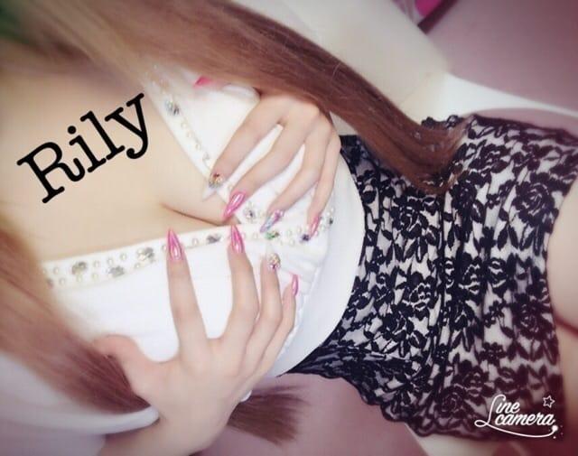 「暑いー∩(・∀・)∩☆彡.。」04/21(04/21) 19:51 | Rily リリィの写メ・風俗動画