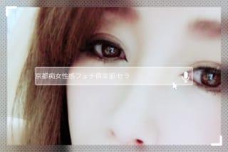 「いつものお店が…」04/21(04/21) 20:50 | セラの写メ・風俗動画