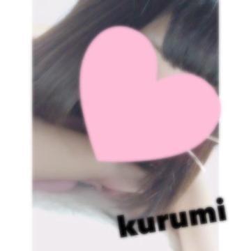 「次回の出勤について♡」04/21(04/21) 23:47 | 方城くるみの写メ・風俗動画