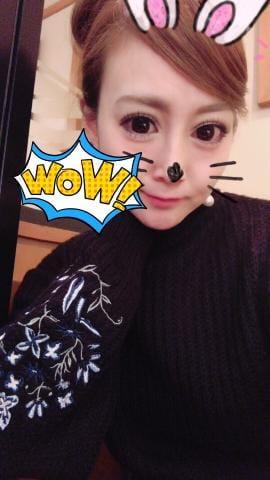 「沢山のありがとう?」04/22(04/22) 01:08 | 成瀬いずみの写メ・風俗動画