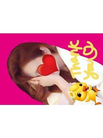 「今日のお礼」04/22(04/22) 02:55 | 本間 つばさの写メ・風俗動画