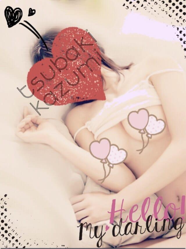 「フ○ースタイル(Free Style)218のお客様へ」04/22(04/22) 12:14 | かずみの写メ・風俗動画