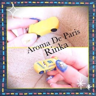 「Rinka☆diary☆1841」04/22(04/22) 13:32 | リンカの写メ・風俗動画