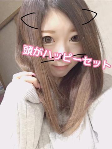 「ども!」04/22(04/22) 13:52 | ひかりの写メ・風俗動画