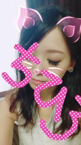 「こんにちわ☆」04/22(04/22) 16:18 | ちひろの写メ・風俗動画
