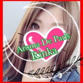「Rinka☆diary☆1842」04/22(04/22) 16:35 | リンカの写メ・風俗動画