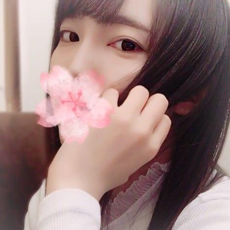 「23時まで☆」04/22(04/22) 18:02 | こゆきの写メ・風俗動画