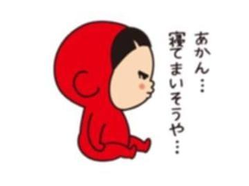 「つむるぅぅ〜〜。。」04/22(04/22) 18:05 | みそら【金妻VIP】の写メ・風俗動画