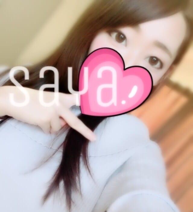 「ありがとう〜!」04/22(04/22) 19:02 | 三星さあや【プレミアレディ】の写メ・風俗動画