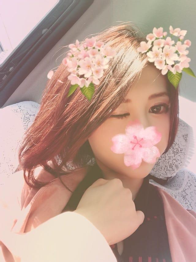 「ありがとう?りり」04/22(04/22) 21:40 | りりの写メ・風俗動画