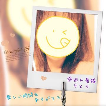 「今日も(*´?`*)?」04/22(04/22) 21:43 | りょうの写メ・風俗動画