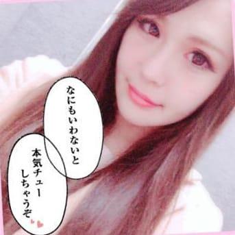 「 本指名さま♪」04/22(04/22) 22:10 | 美優(みゆ)★感度抜群美女★の写メ・風俗動画