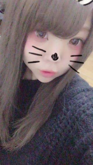 「お礼♡」04/23(04/23) 00:39 | アヤの写メ・風俗動画