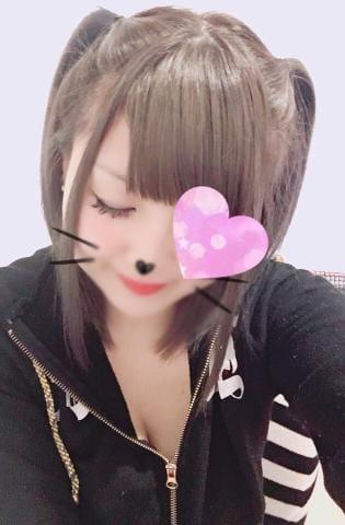 「ラブホ501のお客様♡」04/23(04/23) 01:54 | 白雪 れあの写メ・風俗動画