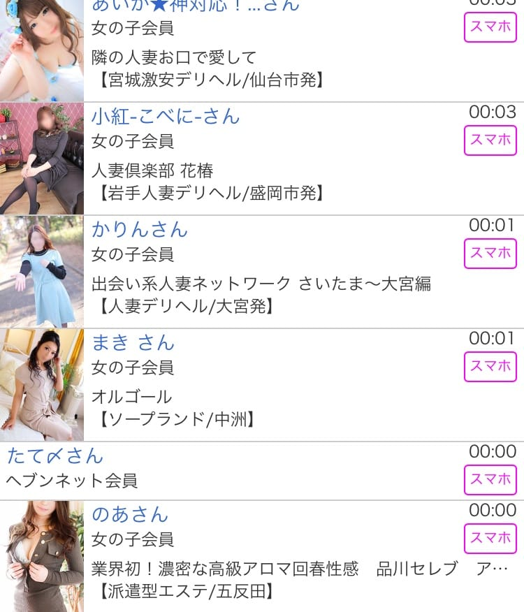 「おはようございます」04/23(04/23) 06:28 | 咲(さき)の写メ・風俗動画