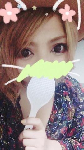 「買い物」04/23(04/23) 14:29 | 麗先生の写メ・風俗動画