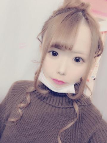 「なちゅらる!」04/23(04/23) 14:47   りずむの写メ・風俗動画