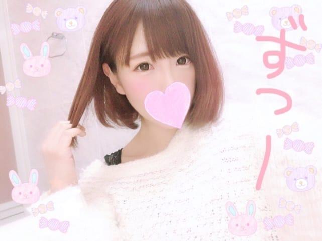 「ずつーじゃに!」04/23(04/23) 18:23   うみの写メ・風俗動画