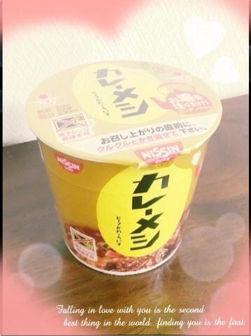 「うまうま(o´艸`)♡」04/23(04/23) 18:31 | 風香の写メ・風俗動画