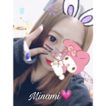「出勤してま~すっ!よろしくね♪」04/23(04/23) 19:56 | みなみの写メ・風俗動画