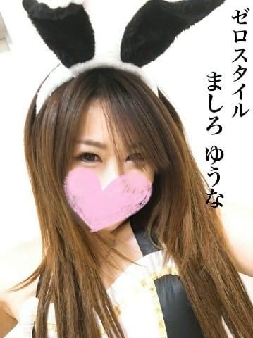 「checkるんるん」04/23(04/23) 21:00 | ましろゆうなの写メ・風俗動画
